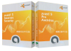 avast Pro Antivirus, avast Internet Security, avast Endpoint Protection, avast Endpoint Protection Suite, 防毒